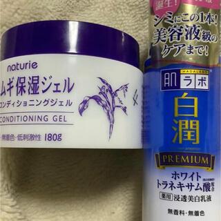 基礎化粧品x2種(化粧水/ローション)