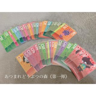 任天堂 - あつまれどうぶつの森 amiiboカード 第一弾