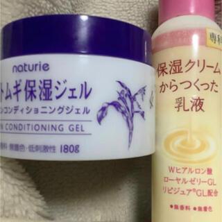 基礎化粧品 保湿(サンプル/トライアルキット)