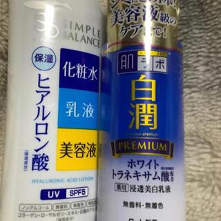 乳液x2(乳液/ミルク)