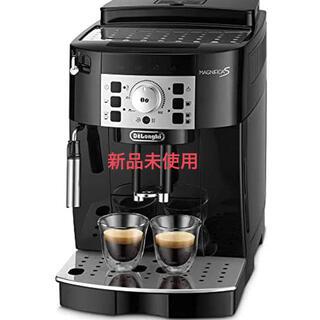 デロンギ(DeLonghi)のデロンギ マグニフィカS コンパクト全自動コーヒーマシン (エスプレッソマシン)