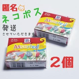 【2箱】 液体 食用色素 4色 ☆ 赤 青 緑 黄色 ☆ 着色料 食紅 リキッド(調味料)