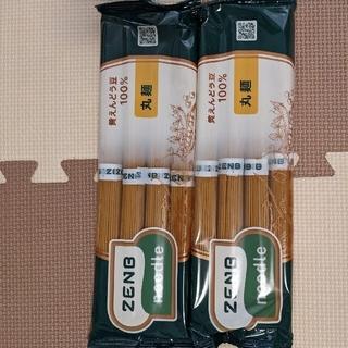 i - 【24時間以内発送】ZENB ヌードル 丸麺 2袋セット