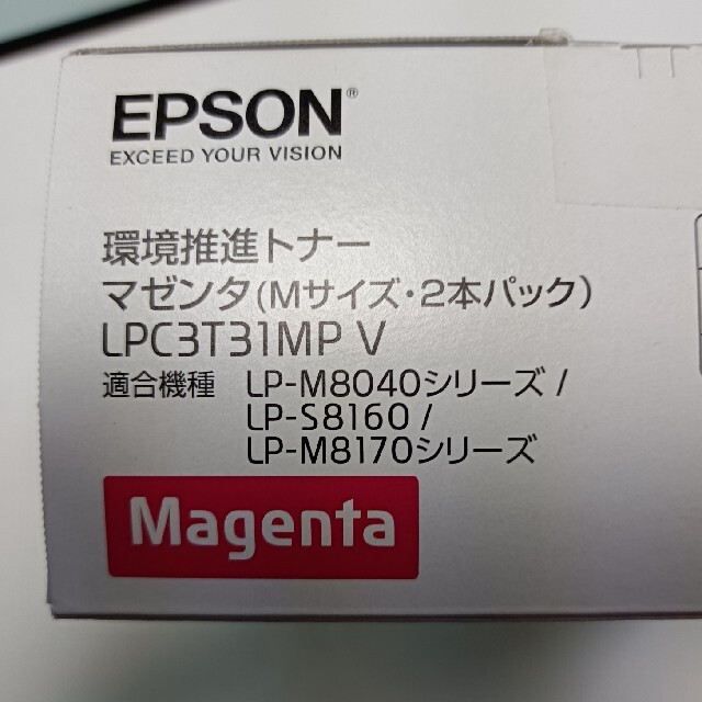 EPSON(エプソン)のエプソン LPC3T31MP トナー 1本 インテリア/住まい/日用品のオフィス用品(OA機器)の商品写真