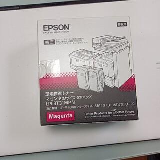 EPSON - エプソン LPC3T31MP トナー 1本