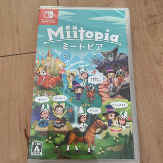 Nintendo Switch - Miitopia ミートピア ニンテンドースイッチ
