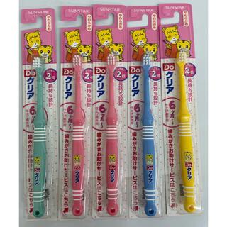サンスター(SUNSTAR)のしまじろう歯ブラシ 仕上げ磨き用 6ヶ月から 5個入り(歯ブラシ/歯みがき用品)