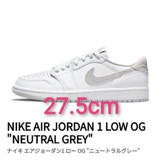 "NIKE - 27.5cm エアジョーダン1 ロー OG ""ニュートラルグレー"""