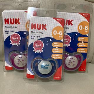 NUK おしゃぶり 3個セット(その他)