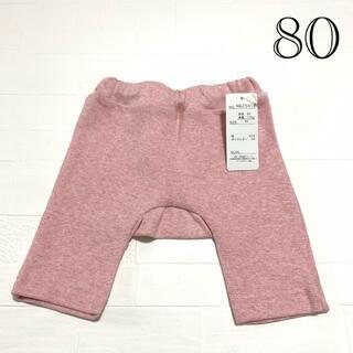 西松屋 - 新品 5分丈 レギンス ハーフパンツ ズボン 女の子 男の子 綿 80cm