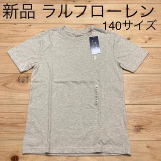 POLO RALPH LAUREN - 新品 ラルフローレン キッズ Tシャツ 140サイズ ベージュ 兄弟お揃い