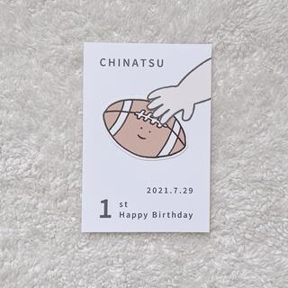 【ちーさんさま専用】選び取りカード(その他)