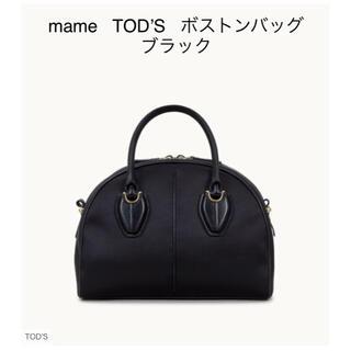 mame - Tod's × mame コラボ バッグ ブラック