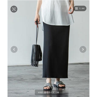 Noble - NOBLE   トタンテレコタイトスカート