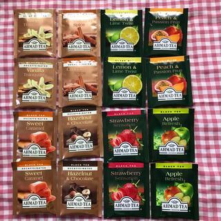 KALDI - アーマッド紅茶AHMADTEA贅沢8種16袋飲みくらべ