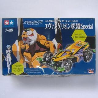 ミニ四駆PRO エヴァンゲリオン零号機Special サンダーショットMk.Ⅱ(プラモデル)