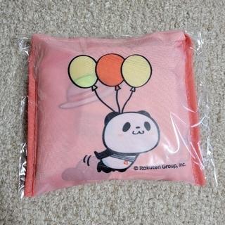 Rakuten - 【新品】楽天 お買いものパンダ エコバッグ