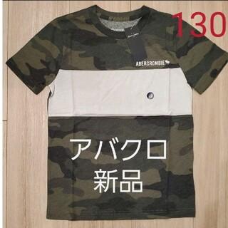 アバクロンビーアンドフィッチ(Abercrombie&Fitch)のAbercrombie&FitchTシャツ 130cm(Tシャツ/カットソー)