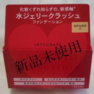 INTEGRATE - インテグレート 水ジェリークラッシュ 自然な肌色 ファンデーション 18