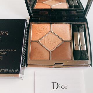 Dior - Dior   ディオール サンク クルール クチュール 559 ポンチョ
