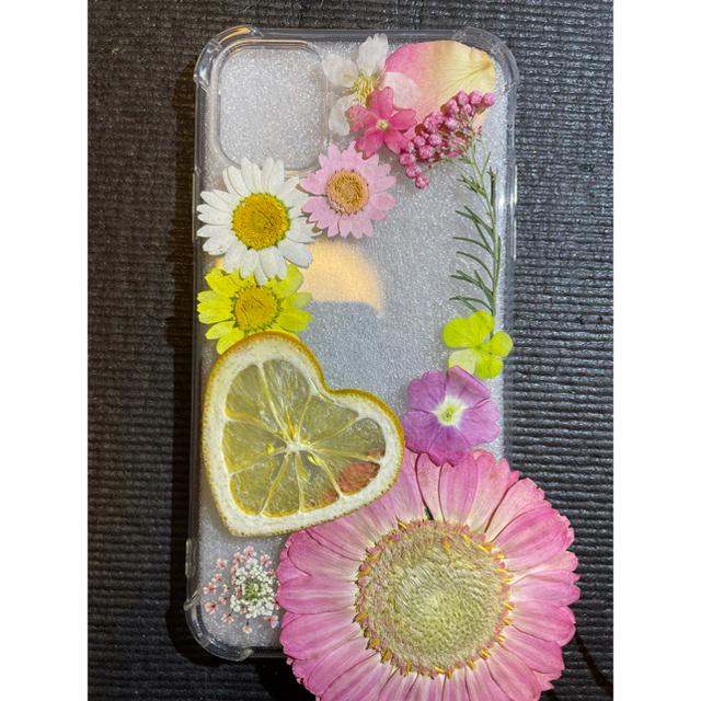 yuka 様確認用 スマホ/家電/カメラのスマホアクセサリー(iPhoneケース)の商品写真