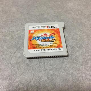 ニンテンドー3DS(ニンテンドー3DS)の最終処分セール バディファイト 3DSソフト(携帯用ゲームソフト)