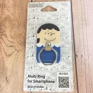 スヌーピー(SNOOPY)のスヌーピー マルチリング スマホリング SNG202C(iPhoneケース)