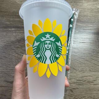 Starbucks Coffee - ひまわり フラワー Starbucks リユーザブルゴールドカップ カスタム