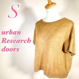 ドアーズ(DOORS / URBAN RESEARCH)のurban Research doors アーバンリサーチドアーズ S ニット(ニット/セーター)