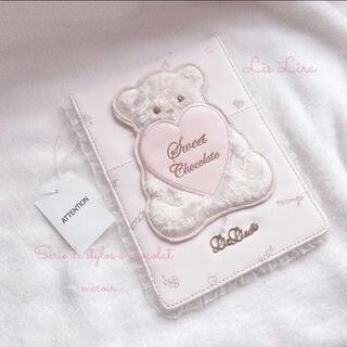 LIZ LISA - リズリサ ミラー 鏡 折り畳み チョコペン ピンク くま ベア バレンタイン