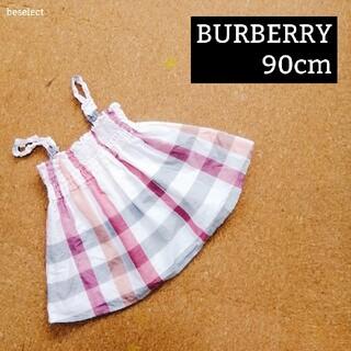 BURBERRY - [BURBERRY/90]バーバリーチェックキャミソールトップス