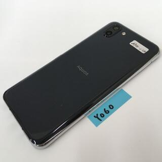 シャープ(SHARP)のY060 SoftBank AQUOS R2 706SH ブラック(スマートフォン本体)