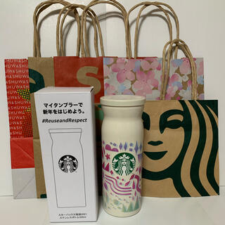 スターバックスコーヒー(Starbucks Coffee)のスタバ タンブラー  ショップ袋(タンブラー)