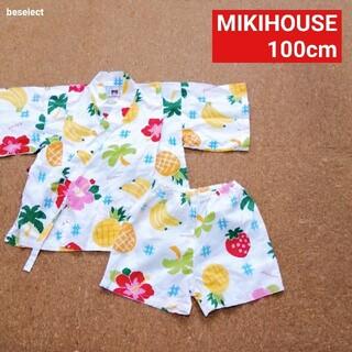 [MIKIHOUSE/100]ミキハウスフルーツ甚平浴衣