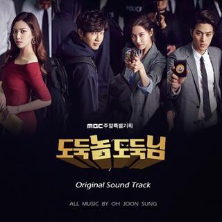 韓国ドラマ恋する泥棒 あなたのハート、盗みます - OST(テレビドラマサントラ)