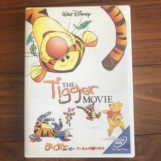 Disney - 「ティガー・ムービー/プーさんの贈りもの('00米)」