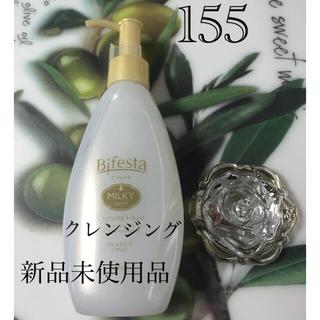 Bifesta - ビフェスタ クレンジングリキッド 230m I 鏡付き新品