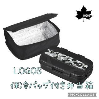 LOGOS - OSK LOGOS 保冷バッグ付き弁当箱1段(箸付き)