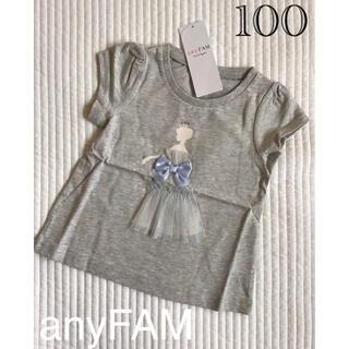 anyFAM - 新品☆エニィファム プリンセスtシャツ グレー 100