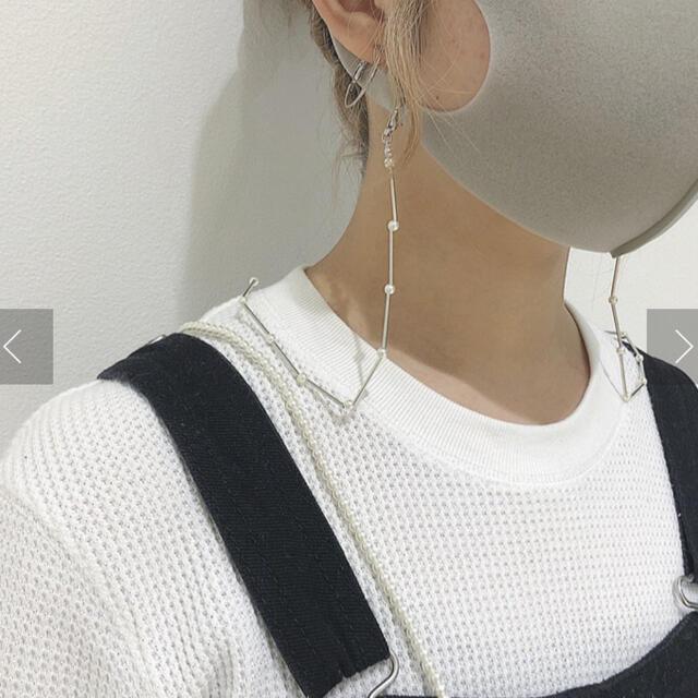 TODAYFUL(トゥデイフル)のlattice マスクストラップ☺︎ マスクチェーン メガネストラップ レディースのファッション小物(その他)の商品写真