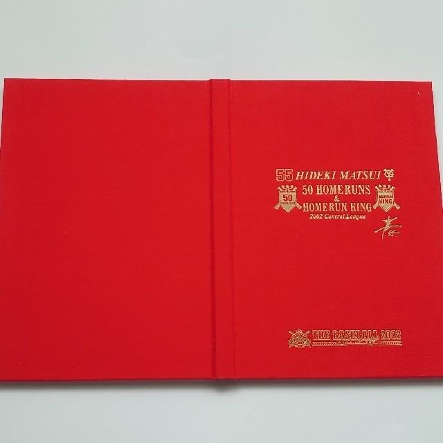 松井秀喜 2002年ホームラン王カードアルバム スポーツ/アウトドアの野球(記念品/関連グッズ)の商品写真