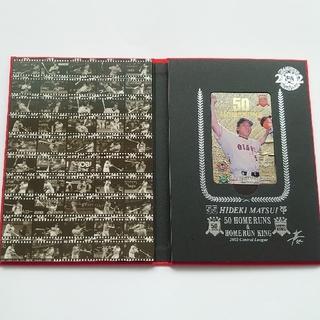 松井秀喜 2002年ホームラン王カードアルバム