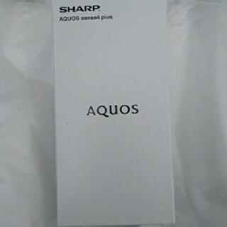 AQUOS - 【新品】SHARP AQUOS sense4 plus SH-M16  ホワイト