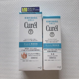Curel - キュレル ジェルメイク落とし&乳液