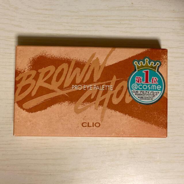 CLIO  クリオ アイシャドウパレット プロアイパレット 02 ブラウンシュー コスメ/美容のベースメイク/化粧品(アイシャドウ)の商品写真