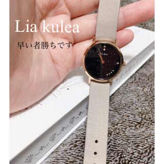 リアクレア  腕時計