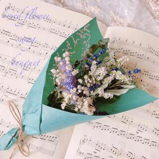 ドライフラワー Summer スワッグ ブーケ 高原からの贈り物 花束(ドライフラワー)