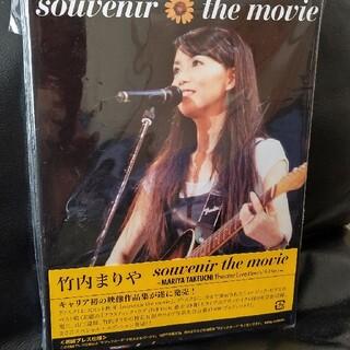 専用☆6/26まで~竹内まりや DVD 定価8800円