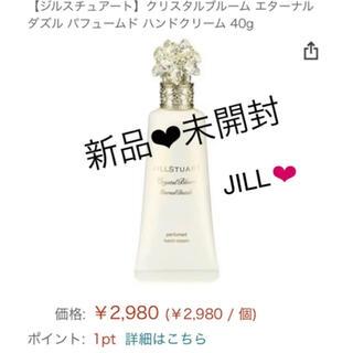 JILLSTUART - 新品♡ ジルスチュアート クリスタルブルームパフュームド ハンドクリーム 40g