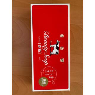 牛乳石鹸 - 赤箱 化粧石鹸カウブランド赤箱 しっとり赤箱 6コ入
